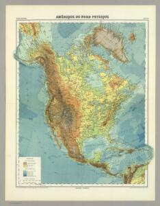Amerique de Nord Physique.