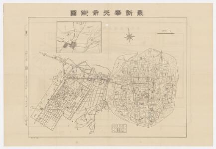 最新奉天市街圖