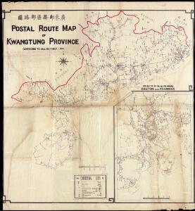 Postal Route Map of Kwangtung Province, corrected to 31st., October, 1914