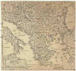 Sedes belli Christianos inter & Turcas, seu tota Hvngaria & Graecia cum vicinis exparte regnis