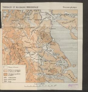 Thessalie et Macédoine méridionale