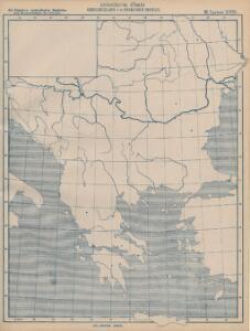 Europäische Türkei Griechenland u.d. Ionischen Inseln