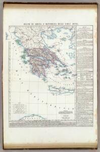 Regno di Grecia, e Repubblica delle Isole Jonie.