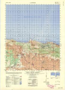 Cyprus 1:50,000, Lapithos