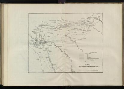Karta putej dviženīja armīi Minicha v 1739 g.