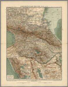 No.29.  Karta Evropeyskaia Rossiia. Sheet 15