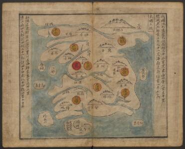 韓國輿地圖:東國