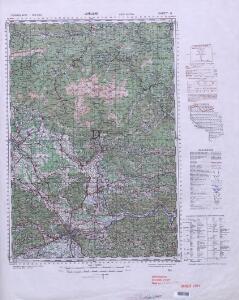 Yugoslavia 1:100,000, Ljubljana