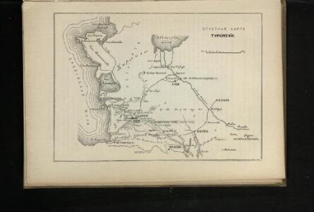 Otčetnaja karta Turkmenīi