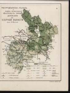 Raspredělenie lěsov i preděly rasprostranenīja někotorych  porod  derev'ev  v  ozernoj oblasti