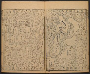地圖綜要 : 三卷(日本國圖)