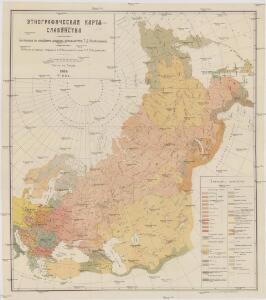 Etnografičeskaja karta slavjanstva