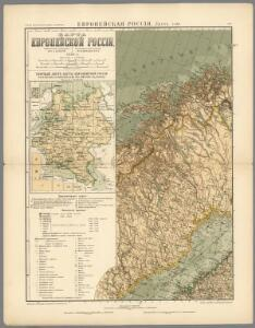 No.15. Karta Evropeyskaia Rossiia. Sheet 1