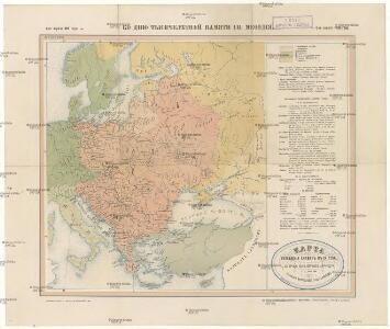 Karta razselenija [sic] Slavjan v IX stol
