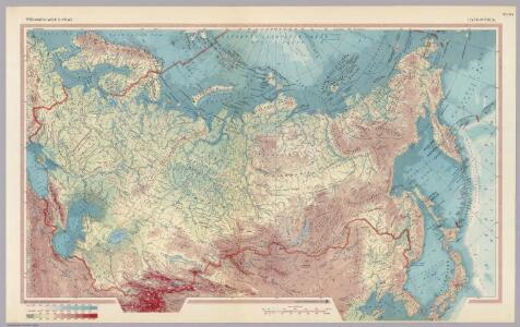 U.S.S.R. - Physical.  Pergamon World Atlas.