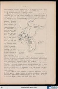 Položenīe storon vo 2j polovině marta 1904 g.