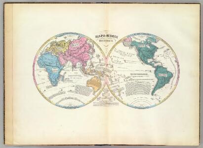 Mapa-mundi historico.