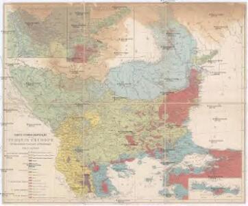Carte ethnographique de la Turquie d'Europe