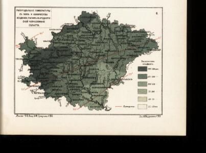 Raspredělenīe temperatury v ījulě i količestva osadkov zimoju v srednerusskoj černozemnoj oblasti