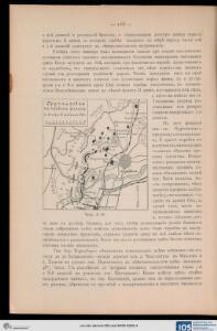Gruppirovka na pravom flangě k beregu 20 fevralja 1905 g.