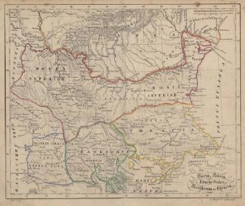 Dacia, Moesia, Illyris Graeca, Macedonia et Thracia