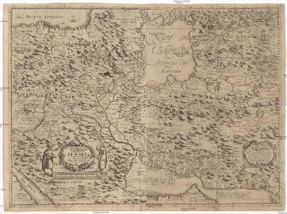 Nova delineato Persiae et confiniorvm