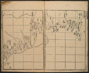 地圖綜要 : 三卷(漕河分里圖)