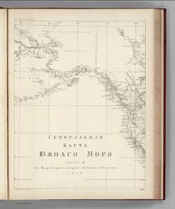 Facsimile:  Russian Admiralty's Chart Northeast Pacific.