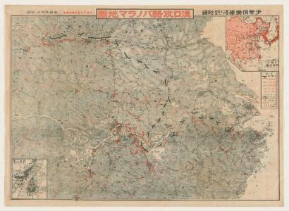 漢口攻略パノラマ地圖