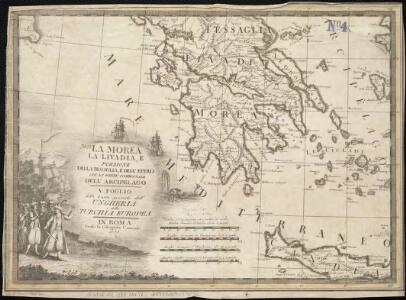 La Morea, la Livadia, e porzione della Tessaglia, e Dell' Epiro con la parte occidentale dell' arcipelago, V. Foglio della carta generale dell' Ungheria e della Turchia Europea