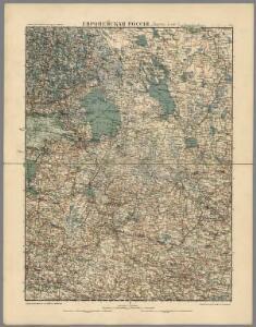 No.20. Karta Evropeyskaia Rossiia. Sheet 6