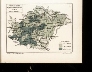 Gustota naselenīja srednerusskoj černozemnoj oblasti
